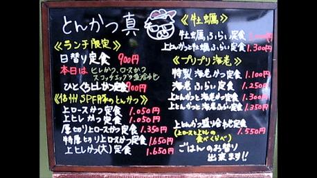 真スナップショット 1 (2013-02-19 13-01)