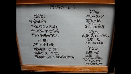 divaスナップショット 1 (2013-02-16 14-55)