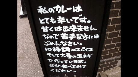 森元スナップショット 2 (2013-03-27 15-26)