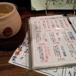 可真人 かまど(大阪・中崎町)鶏料理・焼き鳥