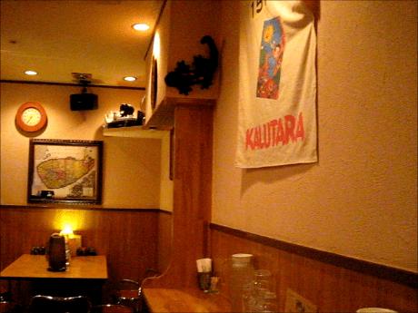 KALUTARA4