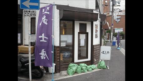 だしや(大阪・梅田、扇町)武士唐定食800円