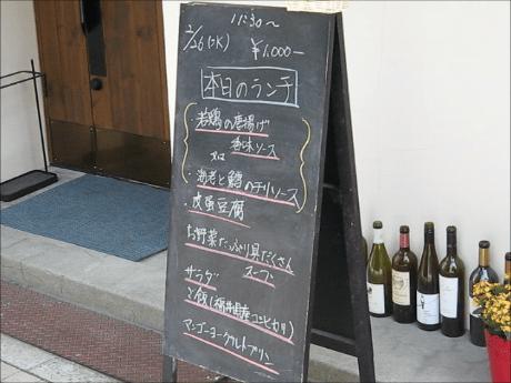 チャイニーズタナカ  (Chinese TANAKA)大阪・扇町