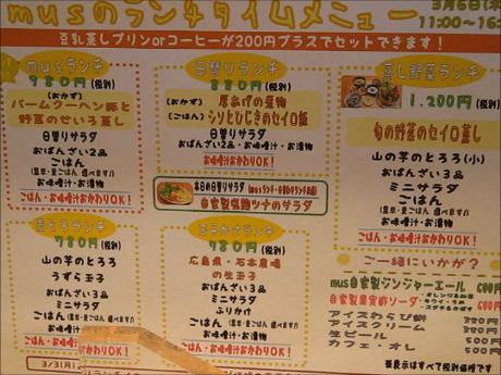 スナップショット 2 (2014-03-06 13-54)