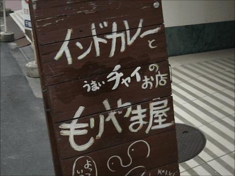 スナップショット 2 (2014-04-12 15-37)