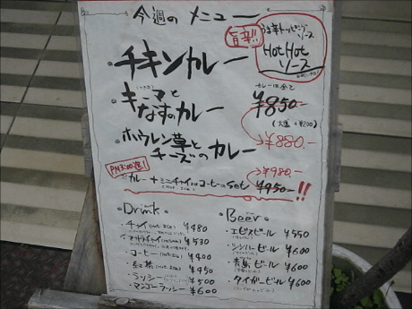 スナップショット 1 (2014-04-12 15-37)