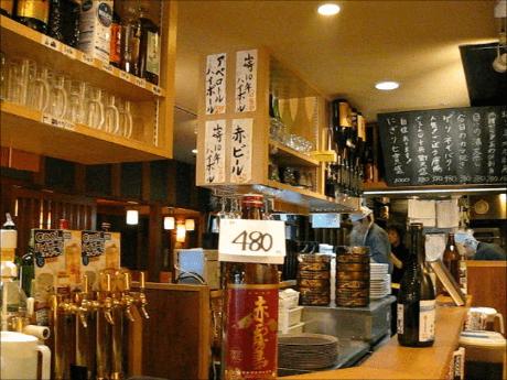 海鮮や 十兵衛 本町店