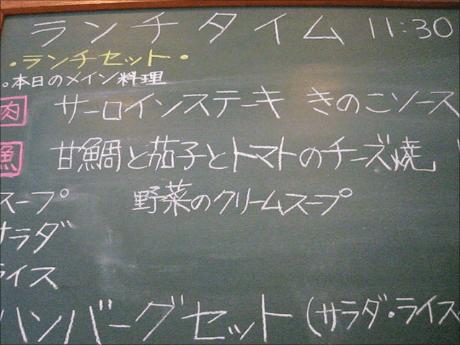 スナップショット 2 (2014-05-21 14-53)