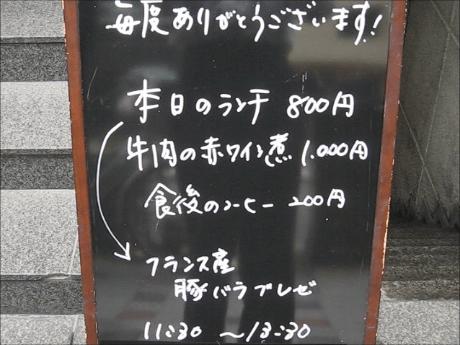 スナップショット 1 (2014-06-17 13-19)
