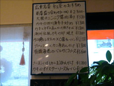 スナップショット 5 (2014-12-13 16-51)