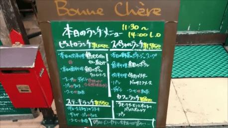 スナップショット 2 (2015-02-14 16-21)