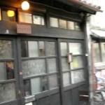 ブログ3周年記念「記憶に残る料理とお店」