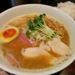 えびす丸(大阪・西中島南方、新大阪)濃厚鶏白湯ラーメン・ランチセット