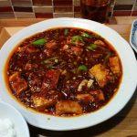 中国料理 六徳 恒河沙(りっとく こうがしゃ)麻婆豆腐ほか/大阪・福島