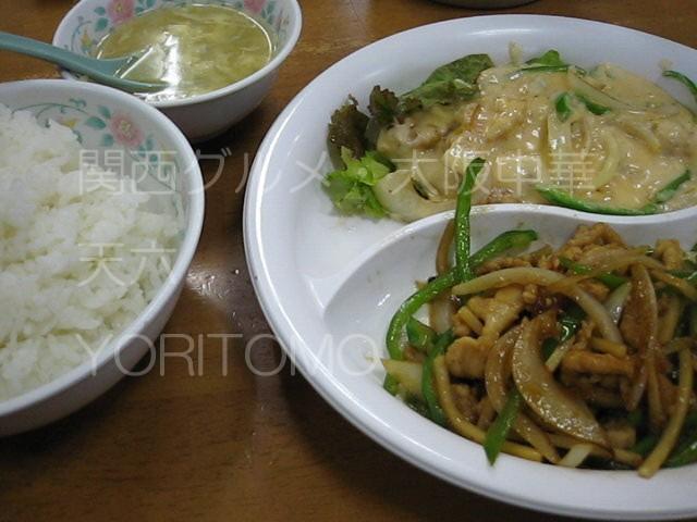 中華食堂 十八番(大阪・天満、天六)