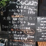 kitchen CotoCoto(キッチン コトコト)西天満