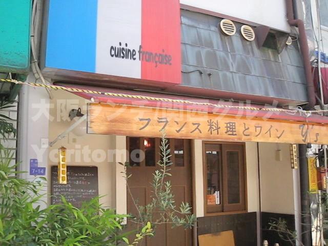 フランス料理 Y's(大阪・福島)