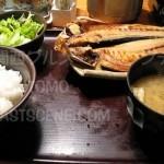 博多もつ鍋 やまや(大阪・梅田)
