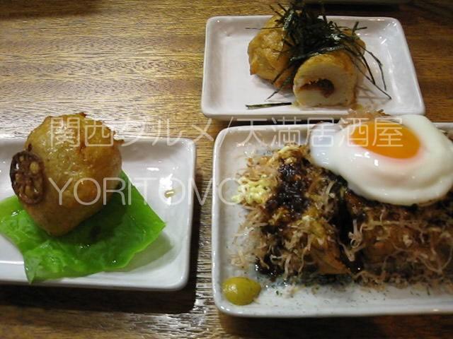八尾蒲鉾(大阪・天満)