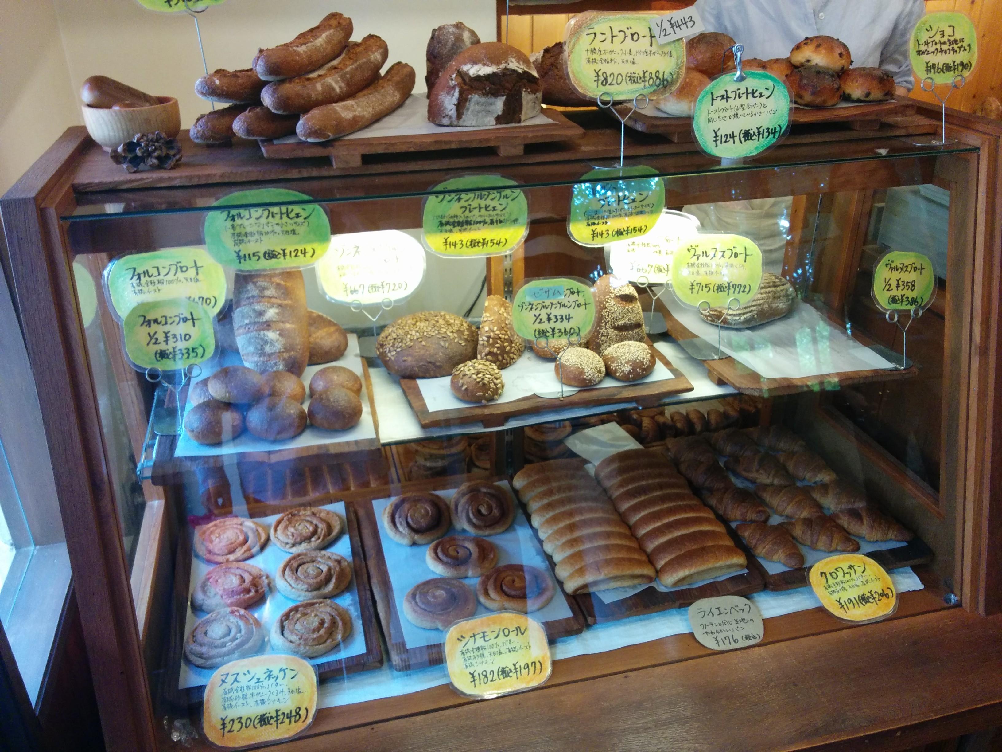 【神戸SPECIAL】4.芦屋と夙川でパンを買う