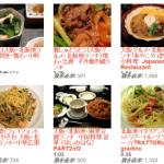 おすすめ美味しい大阪グルメ・ランチ エリア別まとめ