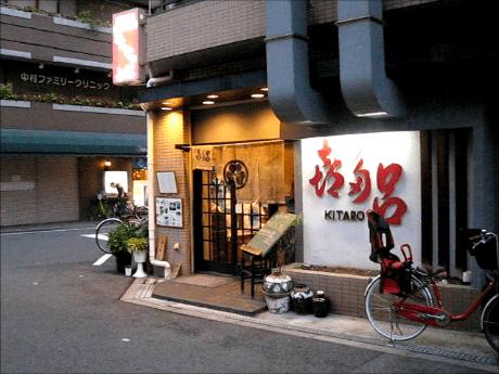 喜多呂(ソースカツ丼)大阪・天六