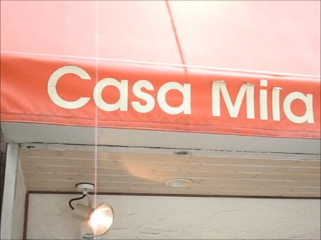 スパニッシュダイニング カサ ミラ(Spanish Dining Casa mila)大阪・中津