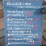 シマイロカフェ(西宮)パンケーキ・カフェ