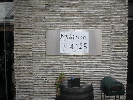 Maison4125 大阪・西天満、南森町 ダイニングバー