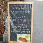 嘉牛(大阪・西天満)ステーキ、鉄板焼き