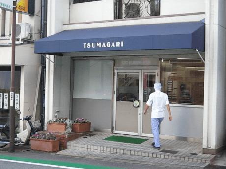 ツマガリ 甲陽園本店&喫茶カブトヤマ(西宮スイーツ&カフェ)