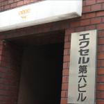 currybar_nidomi(カリーバー・ニドミ)大阪・谷町四丁目