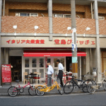 堂島グラッチェ 南森町店で大洋軒の鶏のからあげ定食を食す