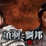 おすすめ!中国歴史ドラマ