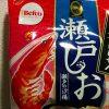 瀬戸しお(瀬戸の汐揚)えび味、ゆず塩味、ホタテ味-栗山米菓Befco(ベフコ)