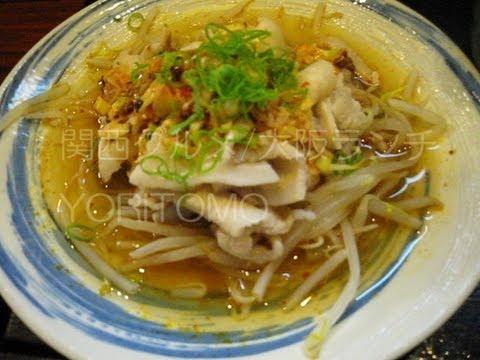 大阪府 中華料理ランキングTOP100のうちどれ位訪問したか?