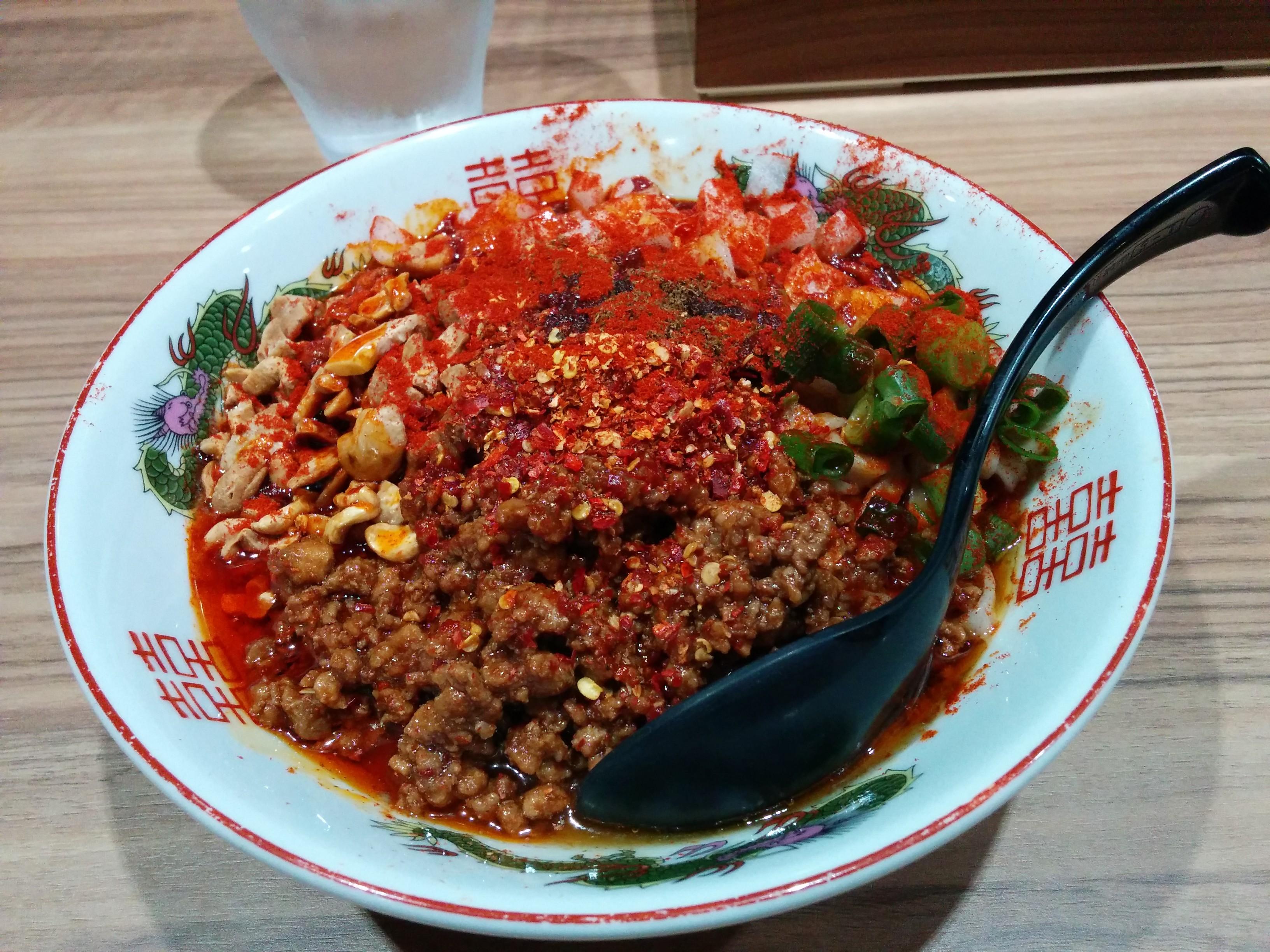 【神戸SPECIAL】2.ラーメン まぜそば 縁 えにし 神戸・灘区/岩屋 汁なし担々麺
