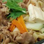 11月に吉野家で牛すき鍋膳を7回も食べてしまった