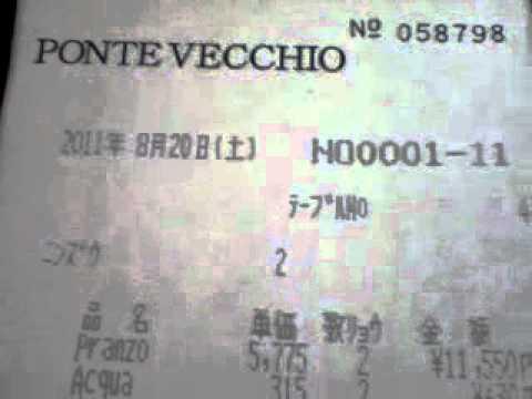関西グルメ・大阪ランチ ヨリトモ御用達 1周年