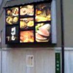 肉を食い漁る(焼肉・ステーキ特集)