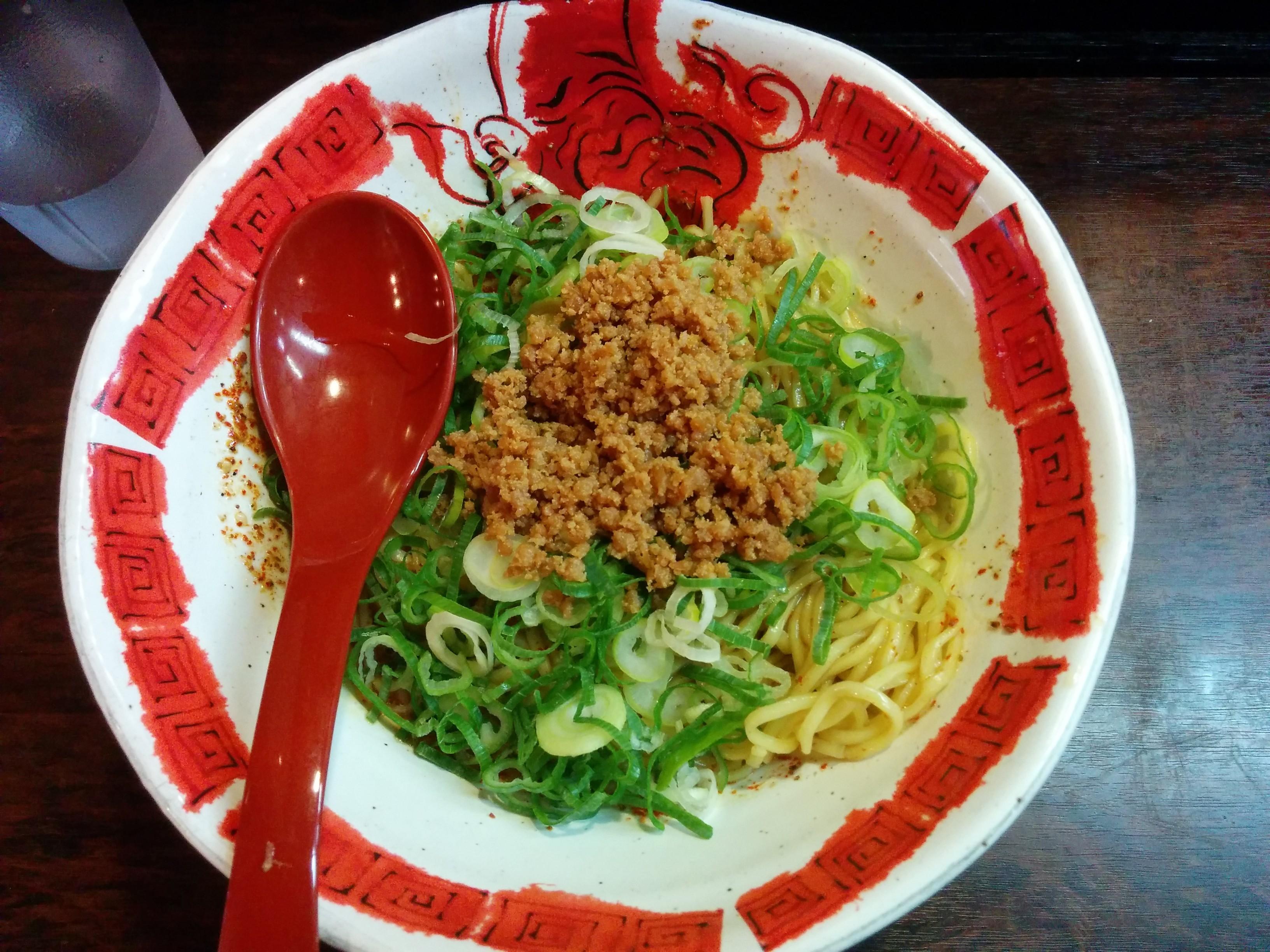 麻拉麺 揚揚(大阪・天六)汁なし担々麺 辛さ・痺れ5倍