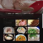 関西グルメ動画特設サイト開設