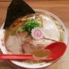 塚本一盃(大阪・ラーメン)一日5食限定「濃厚とんこつ魚介中華そば」