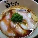 麺や ひなた 1/3限定醤油ラーメン