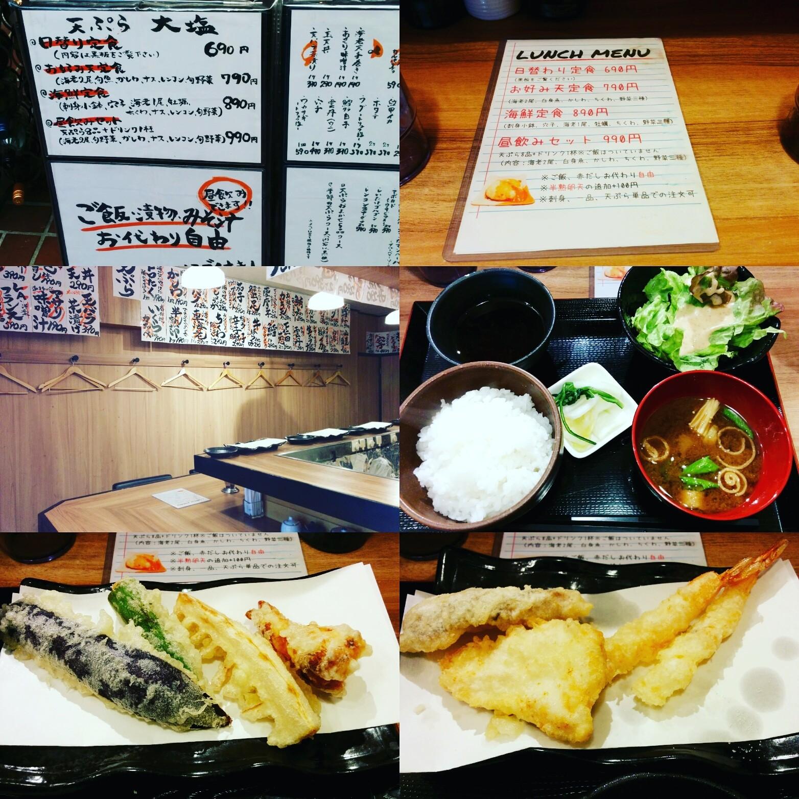 天ぷらとワイン大塩 天六レンガ通り店