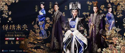 中国時代劇ドラマが面白い!