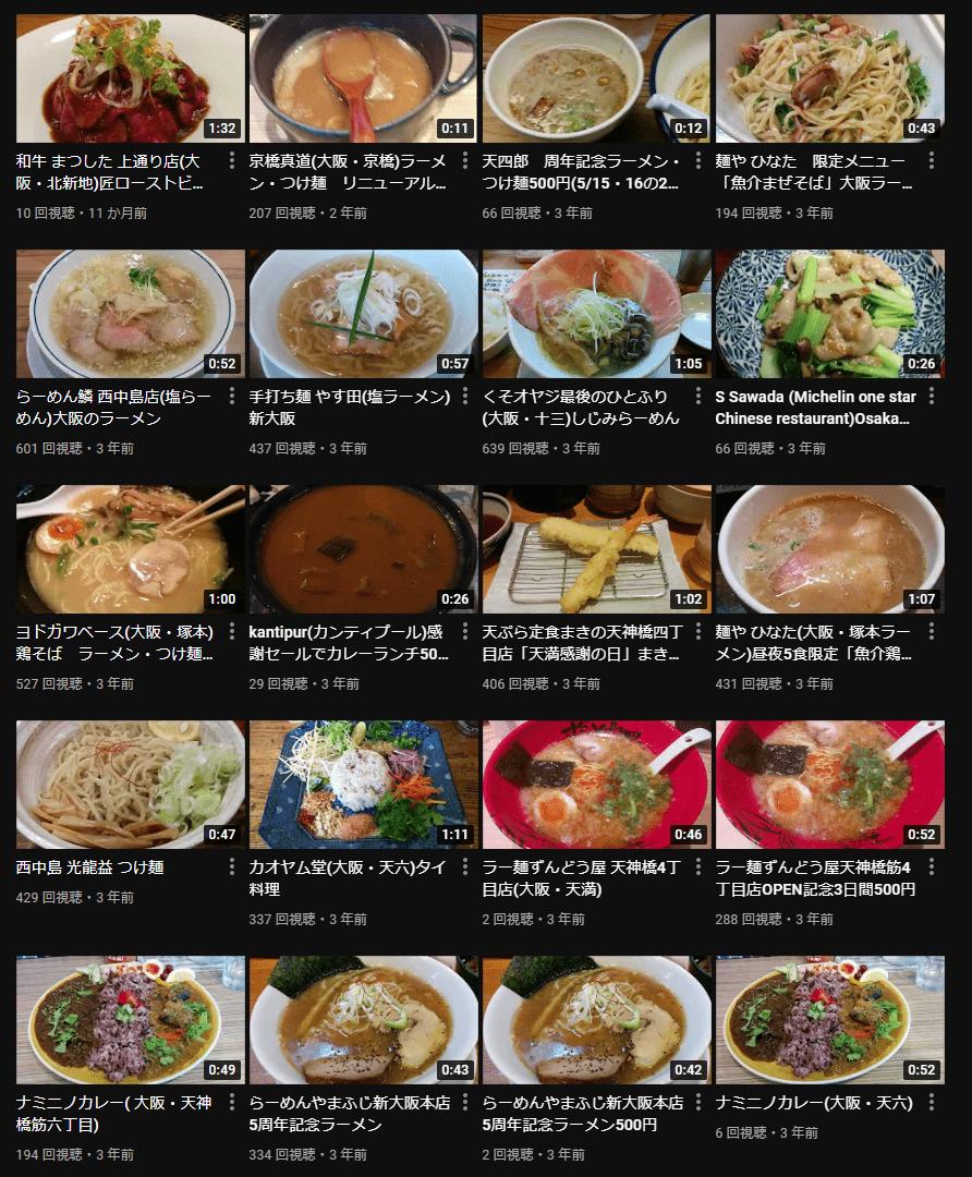 また食べたい大阪グルメ・ランチの逸品